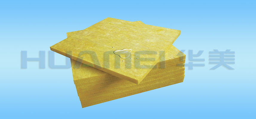 Hydrophobic Glass Wool