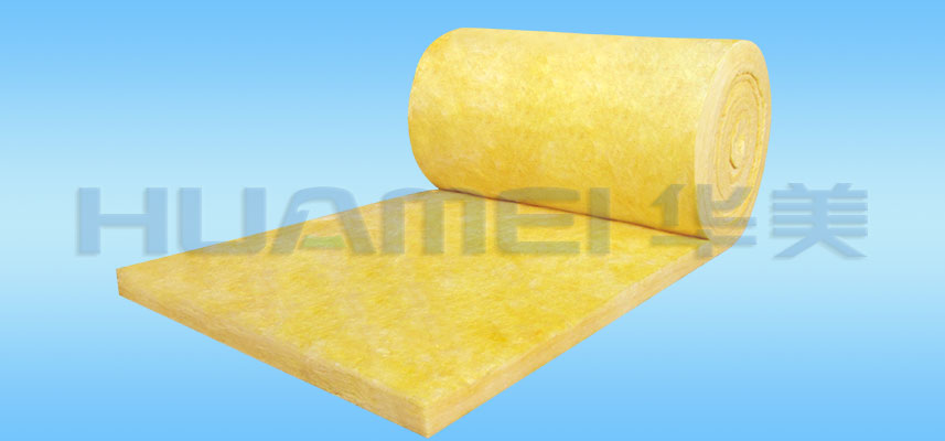 Igh-temperature Glass Wool