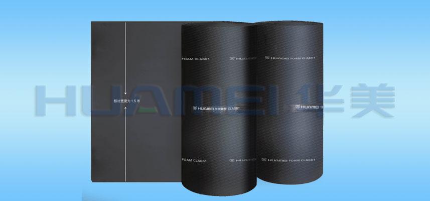 Huamei Class 1 Rubber Foam