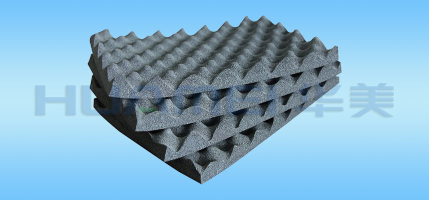 Sound Absorbing Board