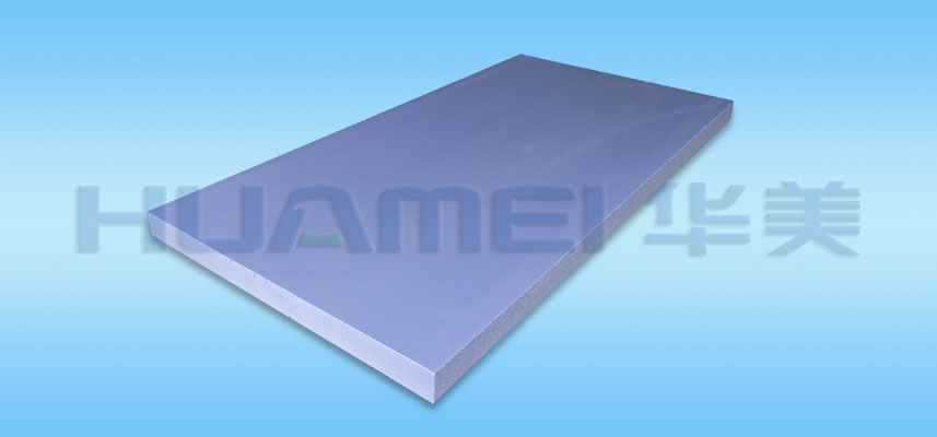 Non-combustible Class B1 extruded polystyrene insulation board (XPS) with smooth