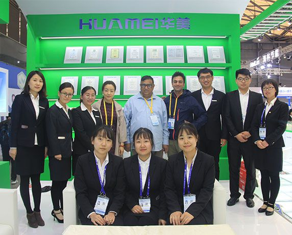 The 30th China Refrigeration Exhibition