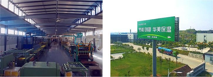Huamei Energy-saving Technology Group Co., LTD.